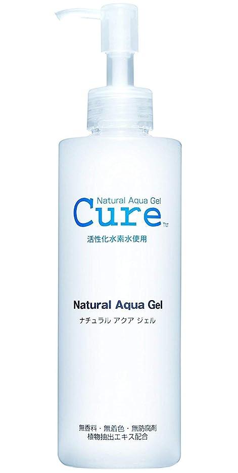 茎くつろぐシャックルナチュラルアクアジェル Cure 250g