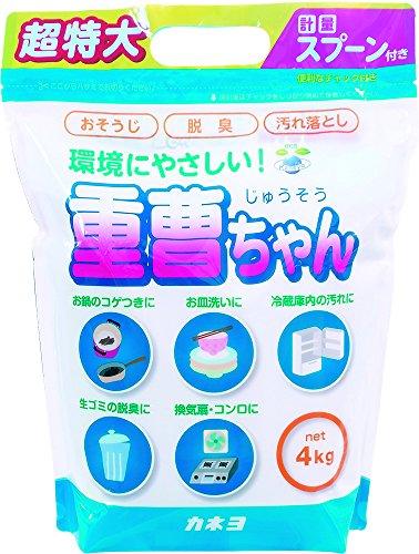 【大容量】 カネヨ石鹸 マルチクリーナー 重曹ちゃん 粉末 特大 業務用 4kg 計量スプーン付