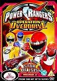 Power Rangers Operation Overdrive Volume 4 [Reino Unido] [DVD]