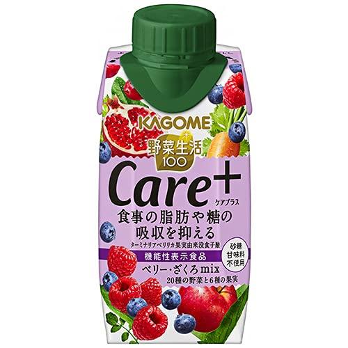 カゴメ 野菜生活100 Care+(ケアプラス) ベリー・ざくろmix 195ml紙パック×12本入×(2ケース)