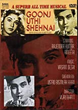 Goonj Uthi Shehnai (Brand New Single Disc Dvd, Hindi Language, With English Subtitles, Released By BABA Traders) Made in USA