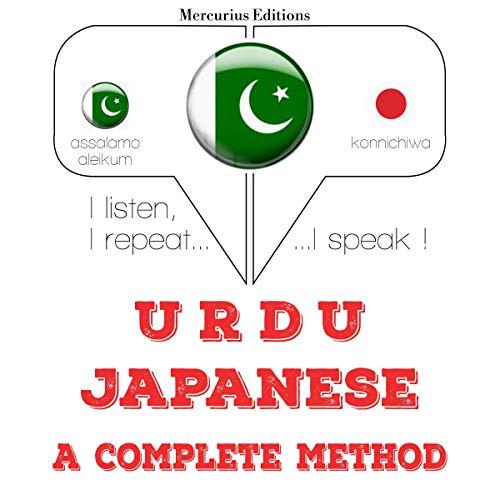 Urdu – Japanese. A complete method cover art