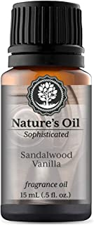 Sandalwood Vanilla Fragrance Oil (15ml) For Cologne, Beard Oil, Diffusers, Soap Making, Candles, Lotion, Home Scents, Linen Spray, Bath Bombs