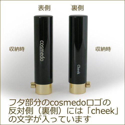 熊野筆コスメ堂携帯用スライド式チークブラシ(灰リス+馬毛混)キャップ付きメイクブラシH-1