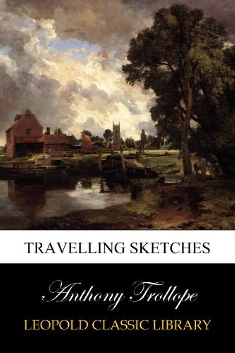 自発的宇宙修理工Travelling Sketches