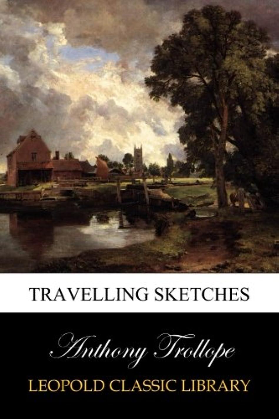 不毛マラウイメジャーTravelling Sketches