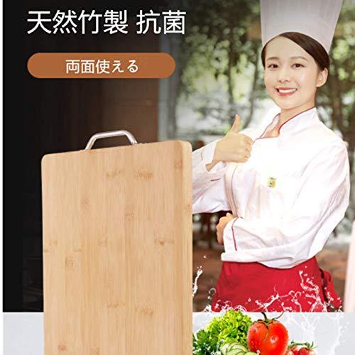 まな板 カッティングボード 天然竹製 溝付き 食洗機対応 両面使えるリバーシブルタイプ ひのき 軽量 多機能 まないた 長さ36*幅26*高さ1.8cm シートまな板