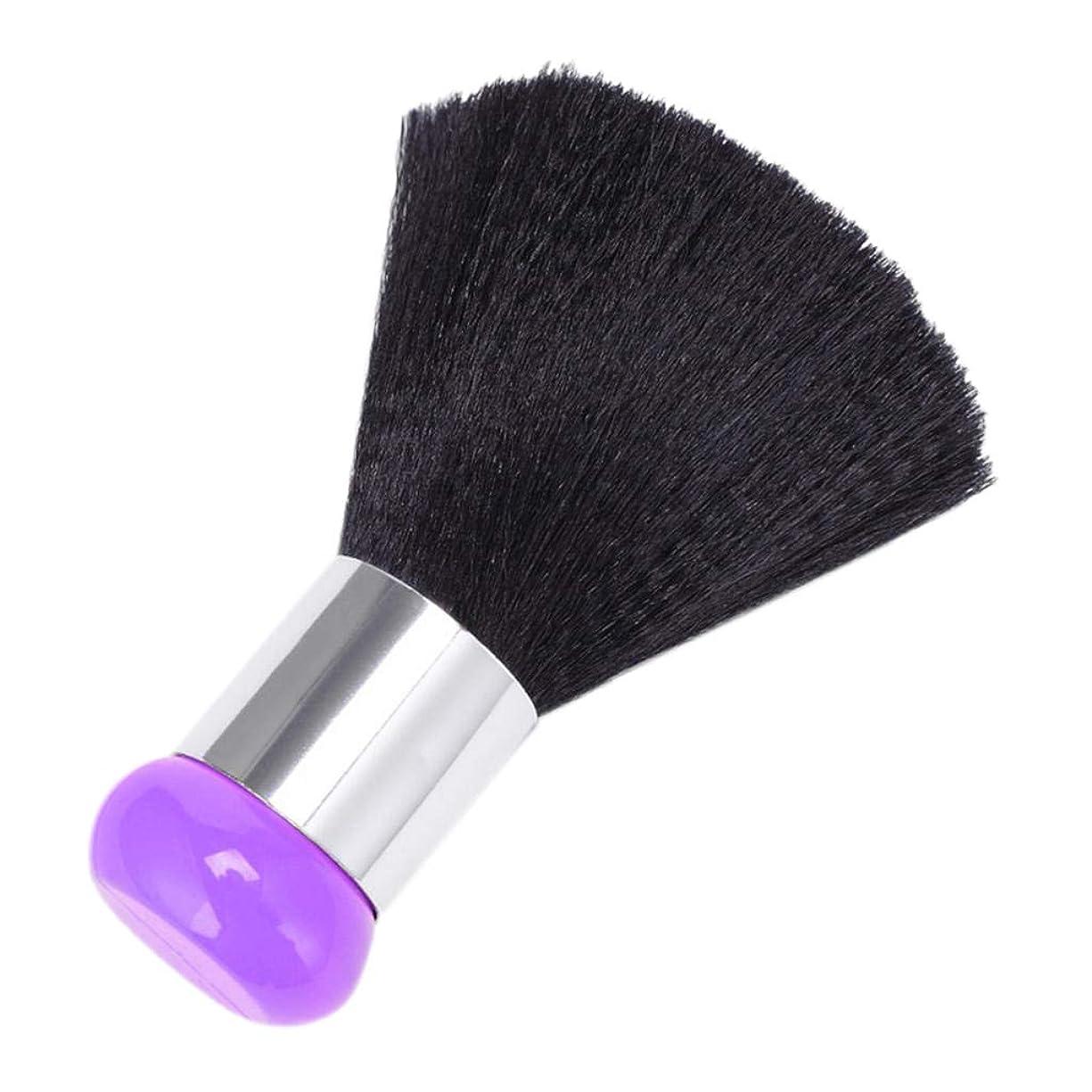 ズボン水差し前兆B Baosity ヘアカット ネックダスタークリーナー ヘアブラシ サロンツール 2色選べ - 紫