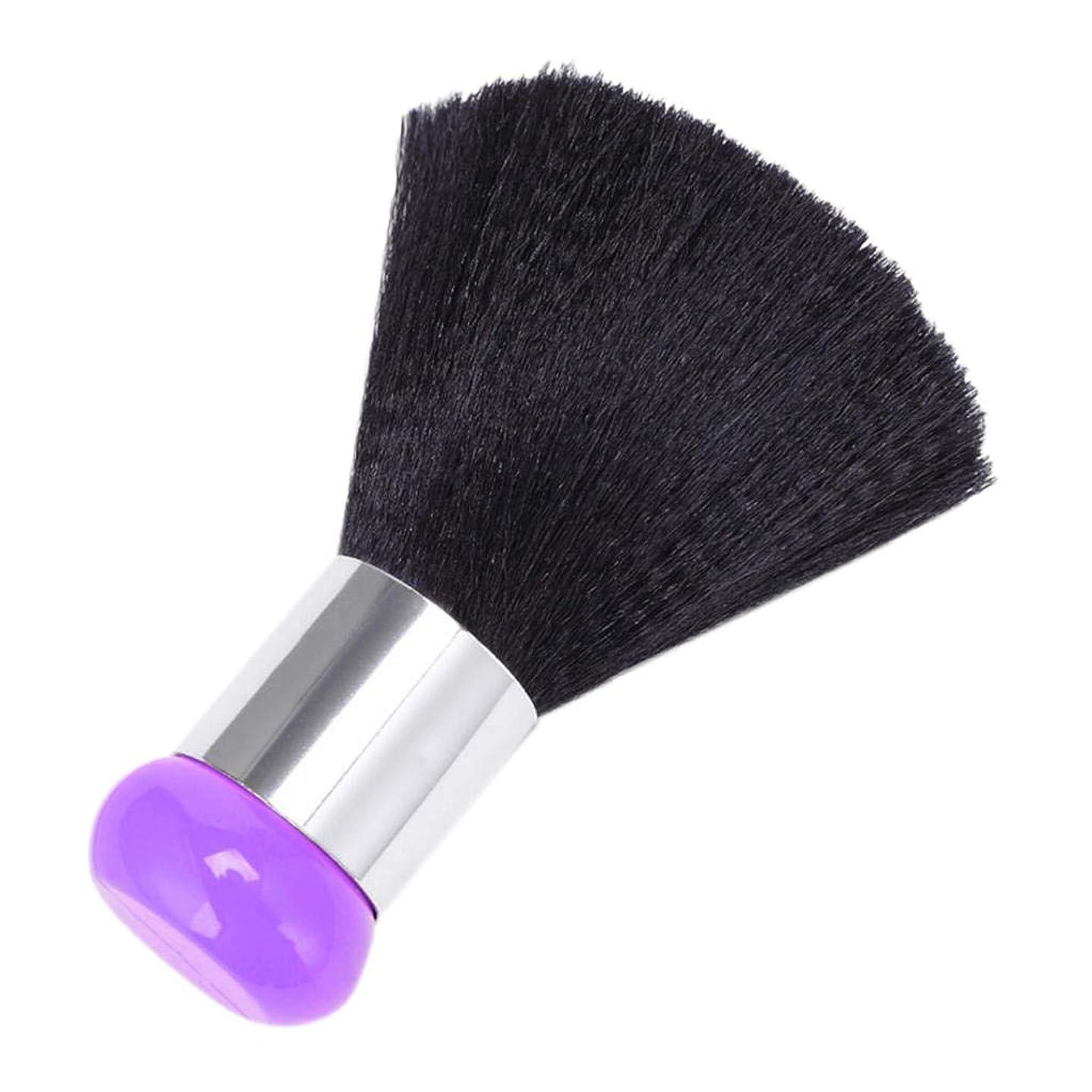 伝統防止バンジージャンプB Baosity ヘアカット ネックダスタークリーナー ヘアブラシ サロンツール 2色選べ - 紫