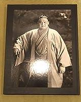 貴乃花道 写真集 引退記念 サイン&カバー付き