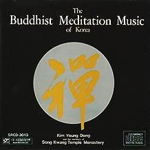 Korean Buddha Zen Meditation Buddhist Chant Mantra Yoga Monk Temple Ritual Relaxation Music CD