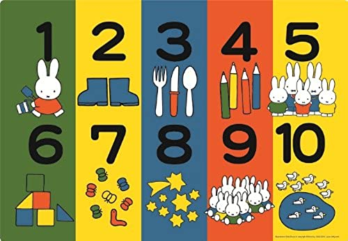 26-02 The number of Picturesque looking puzzle 20 piece Miffy (japan import)