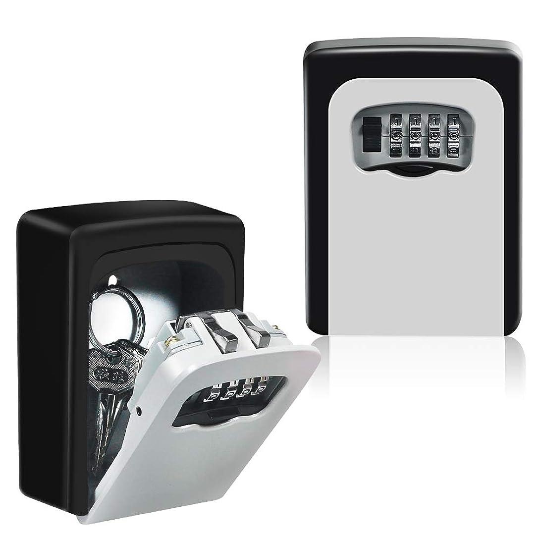 北米がっかりするセクタHUSAN キーボックス 鍵収納ボックス 4桁ダイヤル式 カギ管理 屋外 防犯 盗難 防止 (シルバー)