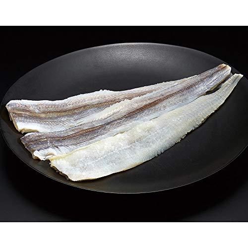天ぷら用銀穴子開き (味付) 300g (10尾入) 21930