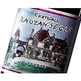 Château Rauzan Ségla - Margaux 2001 2ème Cru Classé 12 x Bouteille (75 cl)