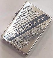 zippo 1935REPLICA 両面加工(1) 2007年製造