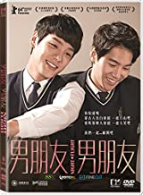 Night Flight (Region 3 DVD / Non USA Region) (English Subtitled) Korean movie a.k.a. Yaganbihaeng