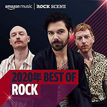 2020年 Best of Rock