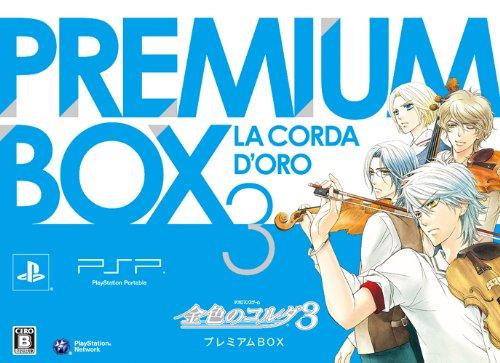 Kiniro no Corda 3 [Premium Box] (japan import)