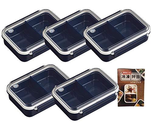 OSK まるごと冷凍弁当 5日分 レシピ付 ネイビー 650ml 電子レンジ対応 日本製 973918