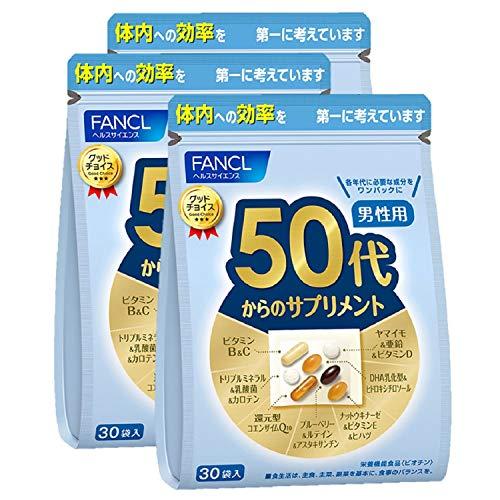 新 ファンケル (FANCL) 50代からのサプリメント男性用 45~90日分