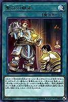 遊戯王カード 聖杯の継承 レア EXTRA PACK 2019 EP19   エクストラパック2019 通常魔法 レア