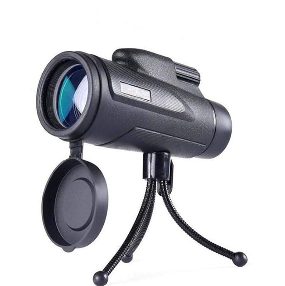 妨げる調和のとれたエンジニアリングZTYD 12 X 50 単眼鏡 望遠鏡 高解像度 単眼鏡 ファストスマートフォンホルダー バードウォッチング ハンティング キャンプ