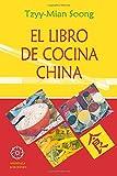 El Libro De La Cocina China