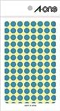 エーワン カラーラベル 丸シール 整理・表示用 光沢コート紙 空 1片( 9mmφ 丸型) 1袋(14シート 1456片) 07006