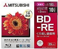 三菱化学メディア 録画用 BD-RE Ver.2.1 1-2倍速 25GB 10枚【インクジェットプリンタ対応】 VBE130NP10D1-B