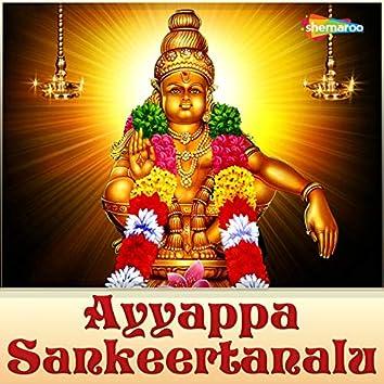 Ayyappa Sankeertanalu