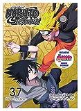 Naruto Shippuden Uncut DVD Set 37 (DVD)