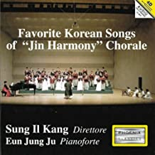 Best the classic korean song Reviews