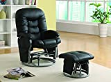 Leatherette Glider Recliner