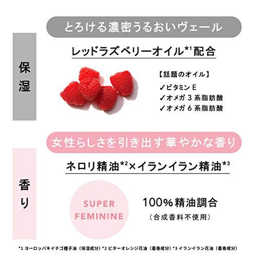 ザパブリックオーガニック精油カラーリップ【オーガニック認証取得】100%天然由来3.5g(バーニングレッド)色付きリップリップクリーム日本製