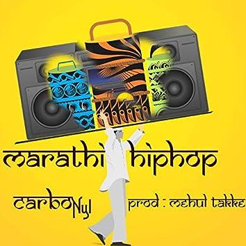 Marathi Hiphop