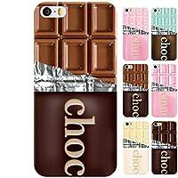 Galaxy A20 SC-02M SCV46 (ギャラクシー A20) ケース スマホケース カバー (ハードケース) チョコレート チョコ 板チョコ柄 F ミルク【case1086F】