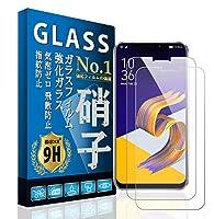 Zenfone5 ZE620KL / Zenfone5z ZS620KL ガラスフィルム 【2枚セット】 液晶保護 フィルム 強化ガラス 日本製素材旭硝子製 最高硬度9H/耐衝撃 飛散防止/高透過率/気泡ゼロ/指紋防止/高感度タッチ 貼り付け簡単
