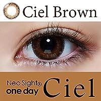 【度ありカラコン】 ネオサイトワンデーシエル Neo Sight one day Ciel シエルブラウン 【60枚入り・1Day】 (-3.00)