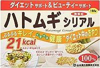 【山本漢方製薬】ハトムギ シリアル 150g ×3個セット