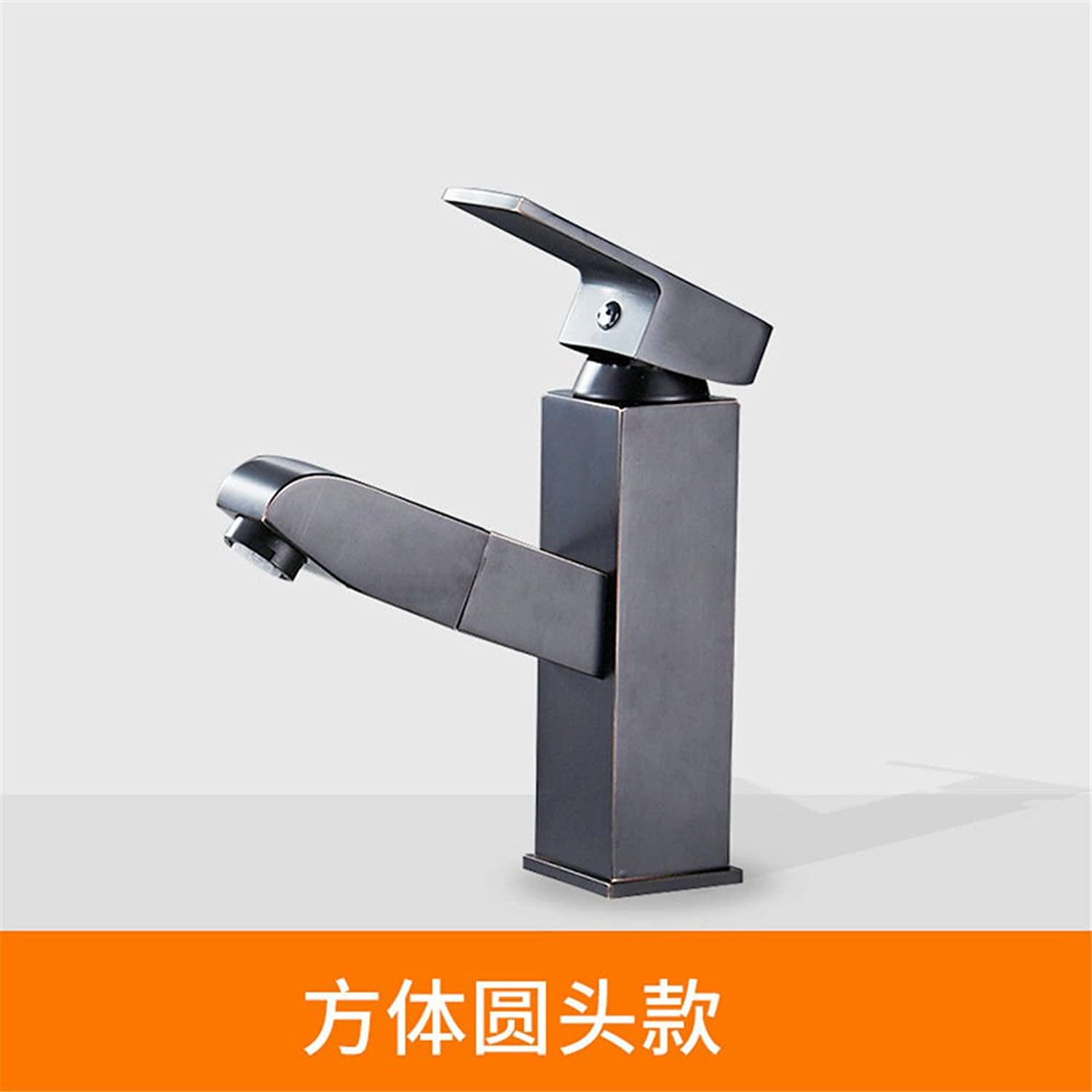 Hlluya Professional Sink Mixer Tap Kitchen Faucet Black pull-down of all copper basin faucet antique table basin of hot and cold tap the C