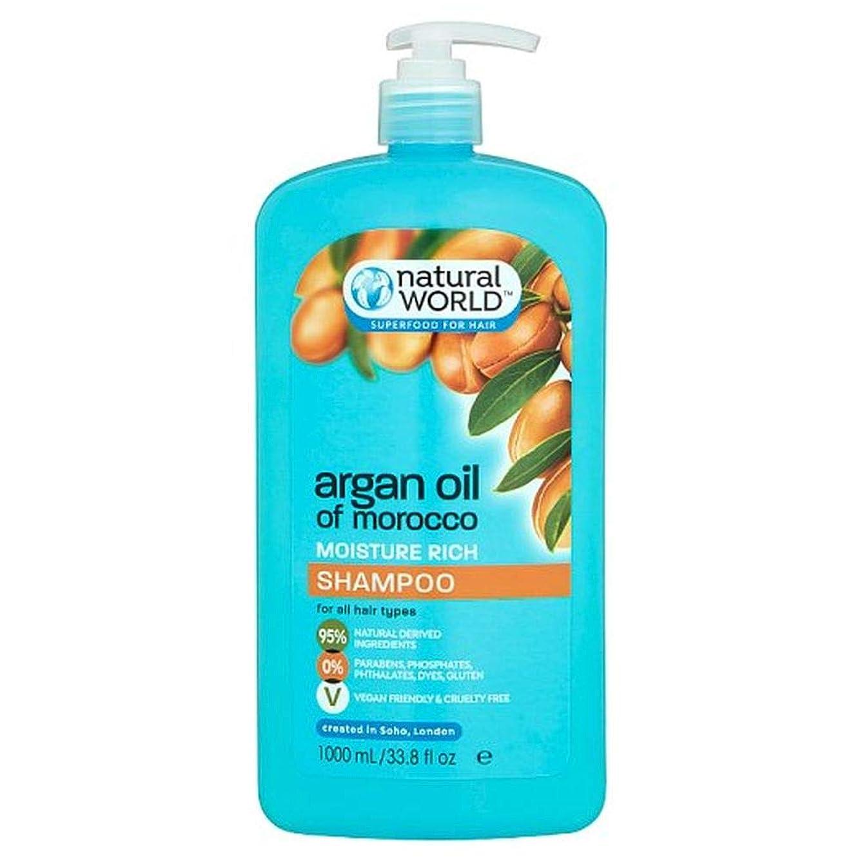 発疹閉じるディスパッチ[Natural World ] 自然界アルガンオイルシャンプー千ミリリットル - Natural World Argan Oil Shampoo 1000Ml [並行輸入品]