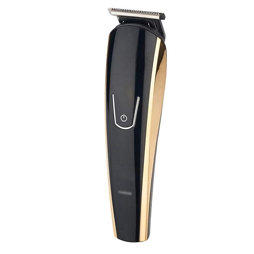 に負ける運命穿孔するJPAKIOS 多機能5イン1バリカンusb充電式電動ヘアカッターヘアカッティングマシン理髪かみそり