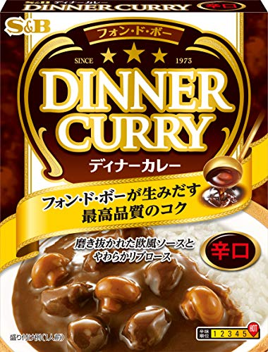 S & amp; B dinner curry retort dry 200g ~ 5 pieces