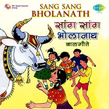 Sang Sang Bholanath