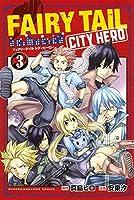 フェアリーテイルシティーヒーロー FAIRY TAIL CITY HERO コミック 1-3巻セット [コミック] 真島ヒロ; 安東汐