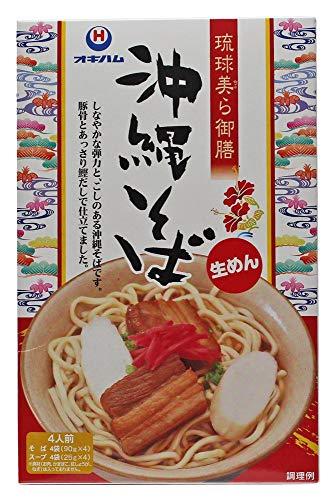 琉球美ら御膳 沖縄そば 4食入り×2箱 オキハム 厳選された小麦粉を使用した手造り製法の生麺とあっさりしたおいしさのスープのセット これ一つで本場・沖縄の味 お土産にも最適