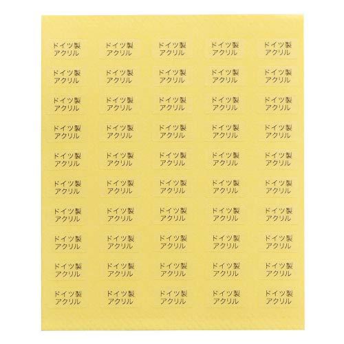 台紙用シール 10×5mm 日本製 アクセサリー台紙用 (ドイツ製アクリル・透明, 250枚)