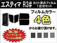 TOYOTA トヨタ エスティマ 車種別 カット済み カーフィルム R3# / ウルトラブラック