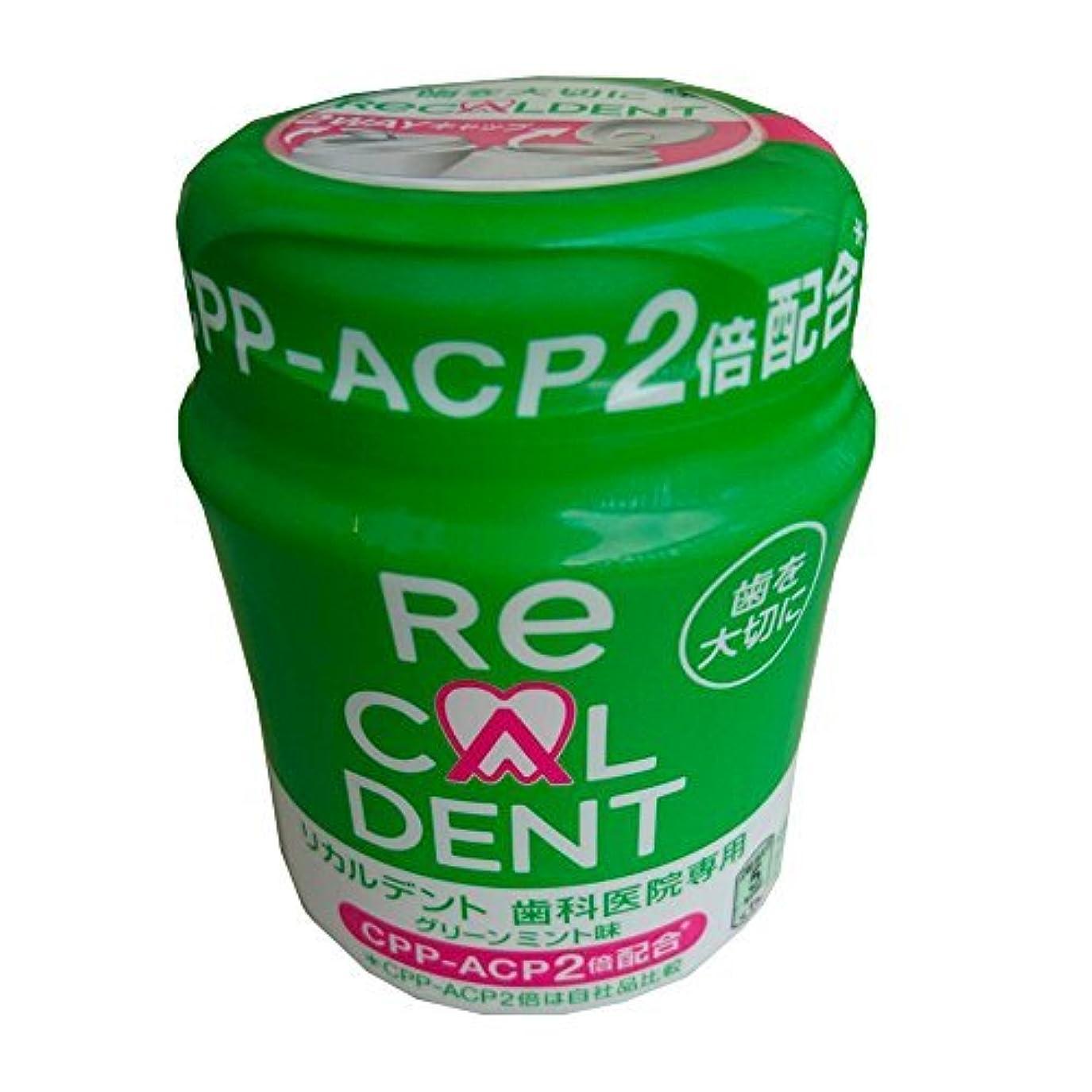 土地メンタルスロープ歯科医院専用 リカルデントガム グリーンミント味 140gボトル 1個